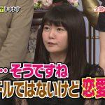 【朗報】声優竹達彩奈(28)、処女だった。