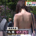 【画像】女子、とんでもない格好で暑さをしのぐ