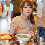 【画像】AV女優・桃乃木かな「彼女と二郎なうに使っていいよ。」