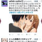 【悲報】ツイッターの「あなたに似てるアニメキャラ」ハッシュタグがヤバすぎる件wwwwww