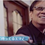 【悲報】山田孝之、ドラクエ5の結婚イベントがトラウマになる