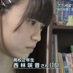 【画像】美少女JKプログラマーwwww