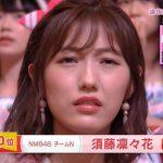 【画像】須藤凜々花結婚発表直後の渡辺麻友wwww