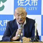 漫画「北斗の拳」などの原作者として知られる武論尊さん、出身地の佐久市に4億円寄付「若者に夢を諦めず、かなえてほしい」