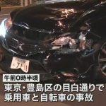 【悲報】チャリカス、100m飛んで死亡