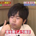 鈴木福「昼食に1万8000円」高級寿司店の個室で中トロを堪能
