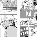 【悲報】テニプリの亜久津、死亡