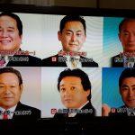 【悲報】税金990万を使った香川県議ら6人の海外視察をフジテレビが隠れて取材 → 遊んでただけとバラされ炎上