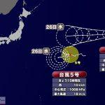 【悲報】台風5号と6号、とんでもない方向から日本へ