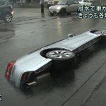 【画像】車「路肩に寄せた結果wwwwww」