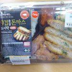 韓国のこの弁当432円wwwww
