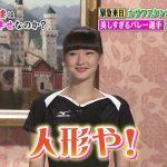 【悲報】カザフの美しすぎるバレー選手、思ってたのと違う