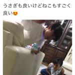 【悲報】小島瑠璃子さん、うっかり彼氏との写真をTwitterに載せてしまう