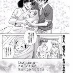 【朗報】ふたりエッチの優良さん20年の月日を経てついに出産