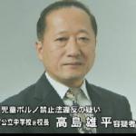 【悲報】教頭先生(59)、密かな楽しみのためコインランドリーに通ってクビ