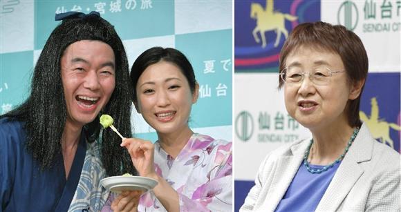 亀ノ頭をなでる壇蜜さんの観光PR動画に奥山恵美子仙台市長「配慮に欠ける」「品位に欠ける」