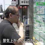 【悲報】NHK「AIに日本社会の癌について考えさせたら、40代の一人暮らしが原因と分かった」