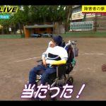 NHK『バリバラ』、24時間テレビの裏で障害者の本音を暴露する