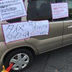 【画像】コンビニに迷惑駐車し続けた結果wwwww