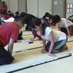 【画像】女子高生、競技かるたで勝つために姑息な手を使ってしまう
