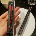 【画像】中国人、画期的な箸を開発wwwwww