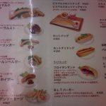 【画像】メガサイズ焼きソーセージ(480円)wwwwww