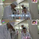 【悲報】岡田将生さん、ガチのマジでロリのコンだった