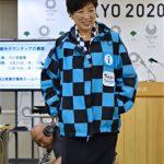 【東京五輪】東京都観光ボランティアの新ユニフォームがこちら