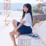 【画像】衝撃のFカップボディ再び 元Dream5大原優乃の水着姿が魅力的