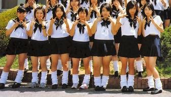 【画像】昭和生まれJKの制服姿wwww