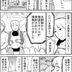 【悲報】漫画家さん、2ちゃんねらーに叩かれまくってtwitterで謝罪