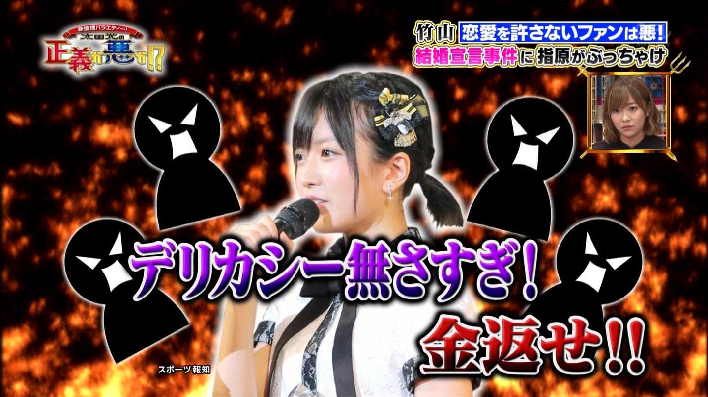 【悲報】カンニング竹山さん 馬鹿な発言をしてアイドルファン全員を敵に回す