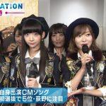 【画像】Mステに出演した新潟一の美少女・荻野由佳さん 天使すぎると話題沸騰wwwwww