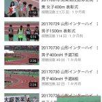 【悲報】女子陸上と男子陸上の動画の再生数、あまりにも露骨