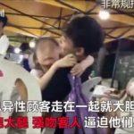【朗報】中国の花売り少女さん、買うまで男に抱きついたりキスしたりしてくる模様wwwwww