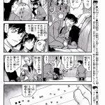 【悲報】工藤新一さん、20年を超えるコナン生活のせいでガイジ化wwwwww