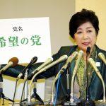 【悲報】希望の党、小池代表とのツーショット写真に1人3万円を要求