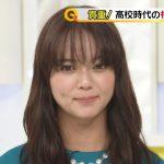 多部未華子さん(28)最新画像wwwwwwwwww
