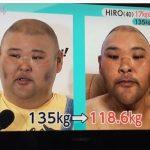 【悲報】安田大サーカスのhiro、左脳室内出血により入院、激ヤセ…