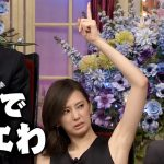 【悲報】北川景子さんの入浴時間wwwwwww