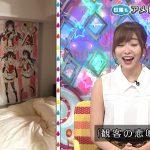 【アニオタ】キスマイ宮田、またも寝室を地上波で晒してしまう