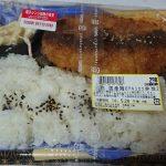 298円のチキンカツ弁当wwwwwww