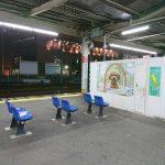 【画像】新小岩駅の自殺対策wwwww