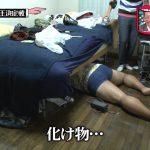 三四郎小宮「クロちゃんさんは床に股間を擦り付けてた」