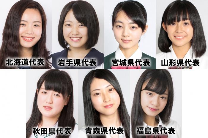 【速報】日本一可愛い女子高生2017の各県代表が出揃う