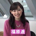 【画像】まいんちゃんこと福原遥さん(19)、とんでもない成長を遂げる