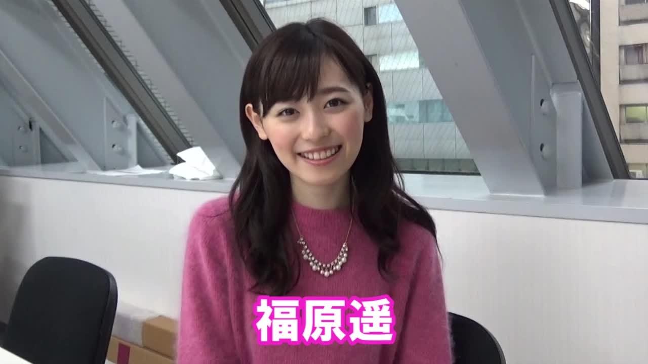 福原遥: 【画像】まいんちゃんこと福原遥さん(19)、とんでもない成長