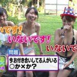 【画像】彼氏ができない陰キャ女子3人組の水着wwwwww