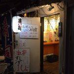 【画像】一貫10円の寿司wwwwww