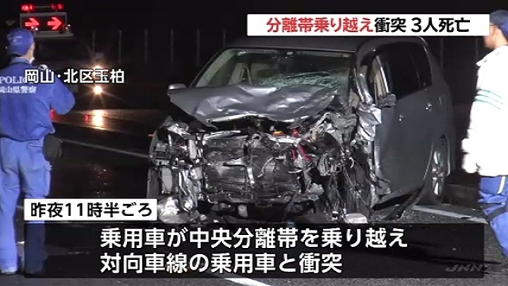 【悲報】高校生3人、免許取り立てでウキウキの中対向車と正面衝突して死亡